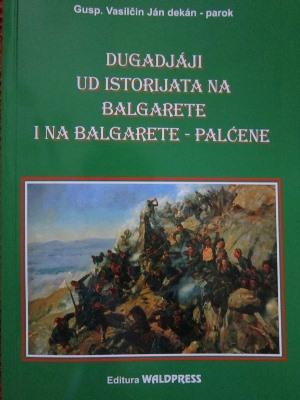Събития от историята на българите и на българите-павликяни
