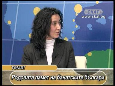 Светлана Караджова на гости в СКАТ ТВ